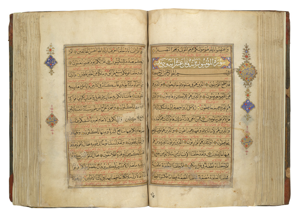 <p>Qur'an from Persia, in Arabic and Persian, 17th century.</p>